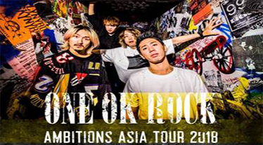 Diamond Hotel - AMBITIONS TOUR: ONE OK ROCK - Top Hotels In Manila