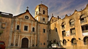 Diamond Hotel - San Agustin Church - 5 Star Hotels In Makati